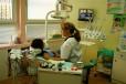 Centrum Stomatologii BM Jędraś