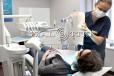 Malottki Clinic Gabinety Stomatologiczne Krzysztof Malottki